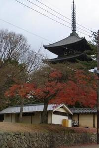 Koufukuji