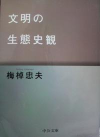 2011022420510000